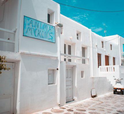 Почивки в Гърция с автобус