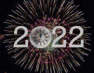 Нова Година 2022